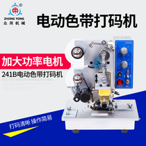 Public cards hp-241b Electric Ribbon Coding machine Automatic date printing machine steel printing label Hot coding machine