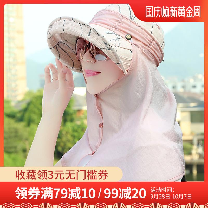 夏季户外遮脸防紫外线韩版防晒帽子10-29新券