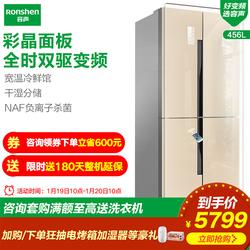 Ronshen/容声 BCD-456WD12FPAC 多门四门变频电冰箱家用十字风冷