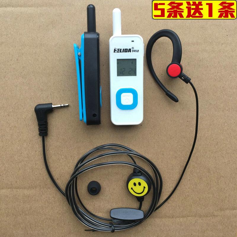 适用JIANGKE Smile 中晨迷你小微型单孔T头对讲机耳机耳麦线2.5mm