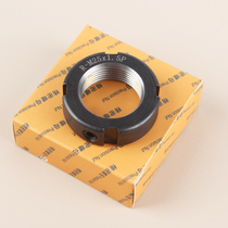 Radial locking nut M25 precision R type Nut ball round screw support seat bearing anti-loosening nut bolt