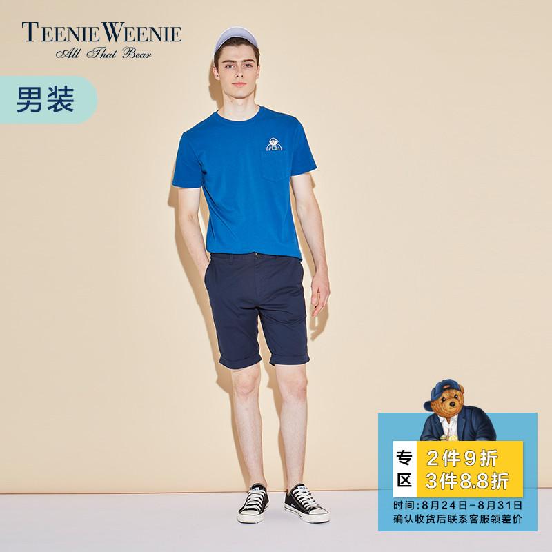 Teenie Weenie小熊夏男休闲商场同款卷边短裤潮流裤子TNTH72405K