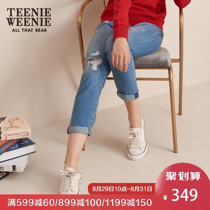TeenieWeenie小熊商场同款破洞牛仔裤小脚裤潮长裤裤子TTTJ74C82A