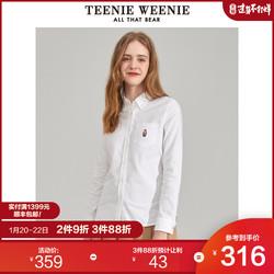TeenieWeenie小熊白衬衫女2019冬季新款卡通图案设计感小众衬衣