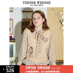 TeenieWeenie小熊薄款针织背心马甲宽松显瘦学院风上衣女夏季新款