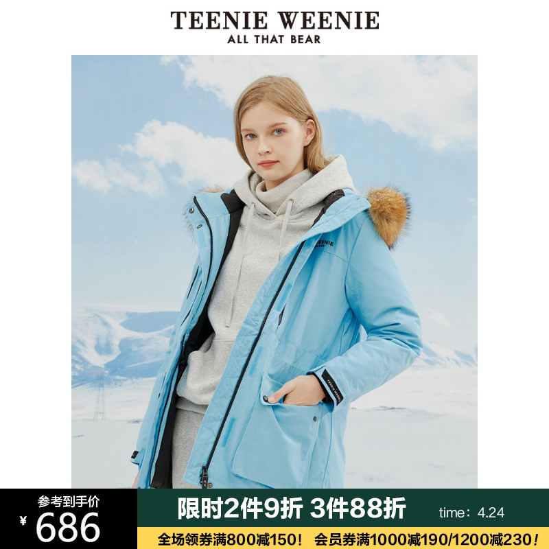 Teenieweenie bear worker down jacket winter new women's thickening warm long section loose jacket