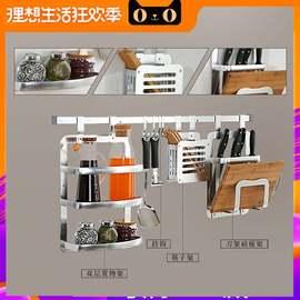 热卖限量 铝合金厨房挂件置物架调料架刀架筷子筒套餐DIY组合套装图片
