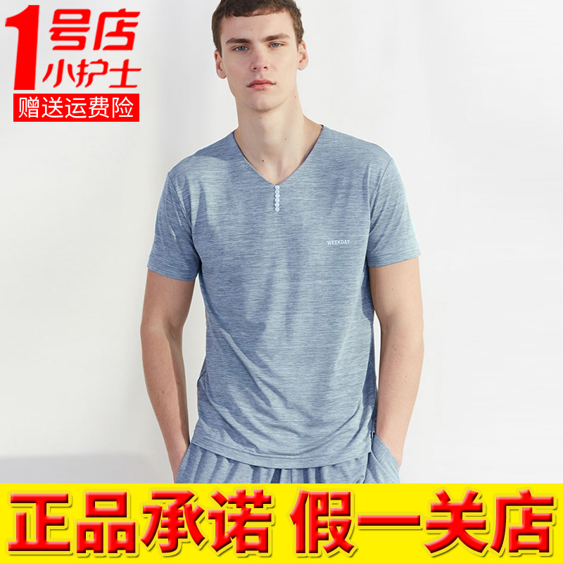 小护士内衣男莫代尔冰丝短袖T恤上衣运动休闲外穿宽松半袖YCD001(用5元券)