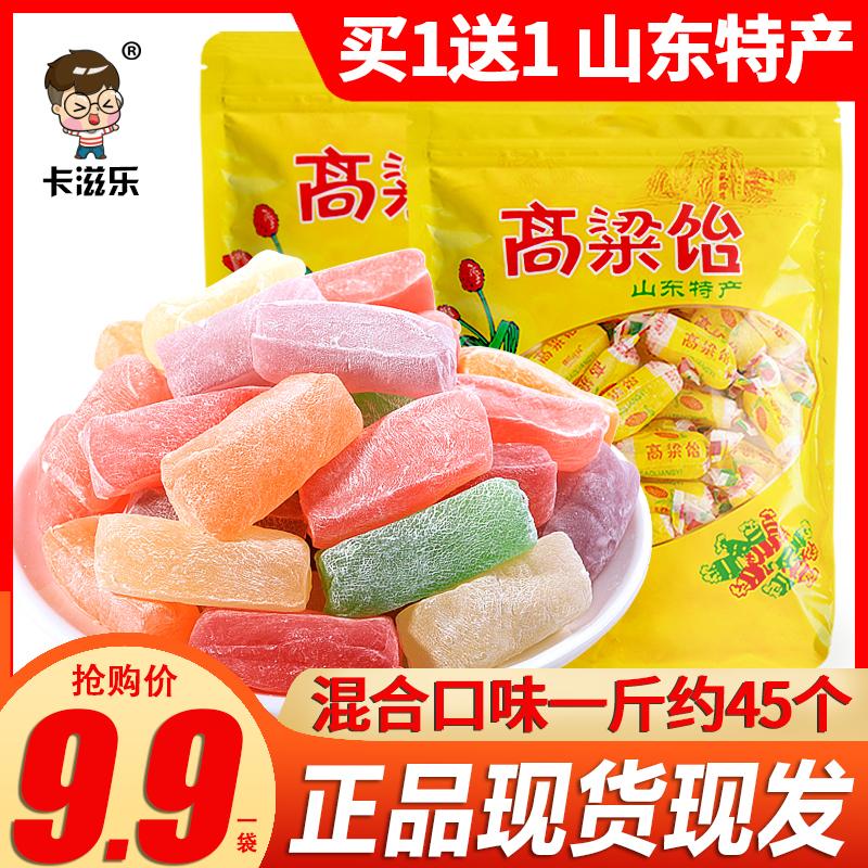 高粱饴软糖糖果散装山东特产怀旧高粱怡拉丝糖网红零食官方旗舰店