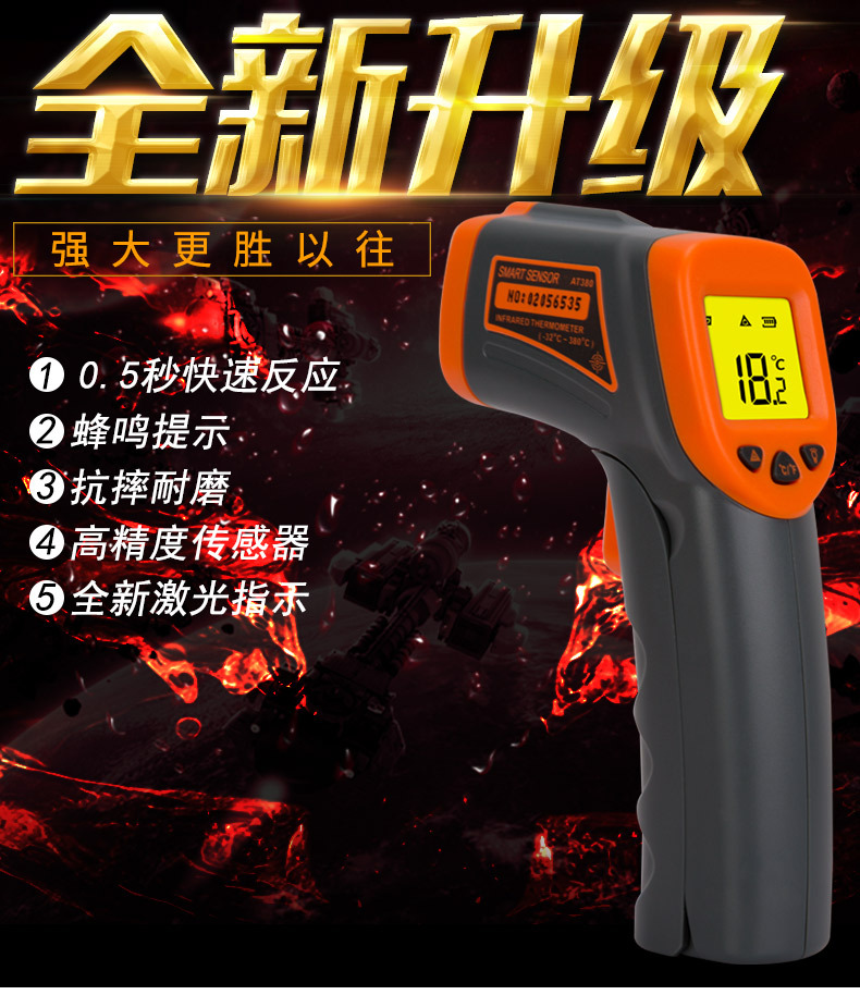 Sima infrared thermometer industrial water temperature electronic thermometer high precision temperature measuring gun