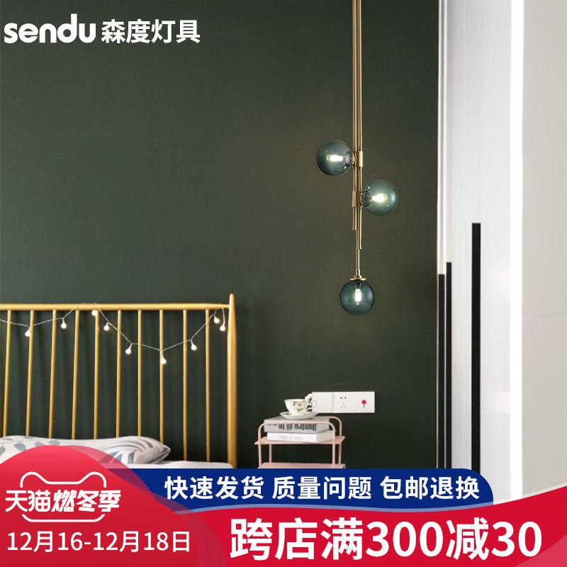 北欧卧室轻奢床头吊灯金色单头装饰客厅创意个性玻璃圆球小吊灯具