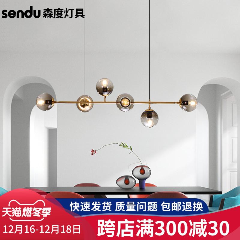 后现代轻奢吊灯北欧长条餐厅灯网红创意个性玻璃球餐桌吧台吊灯具