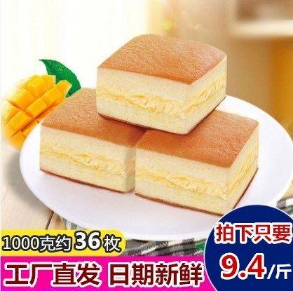 香蕉牛奶蛋糕整箱早餐心网红小面包