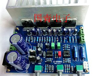 New TDA7294 amplifier board fever 2 1 250W power amplifier board power amplifier board fever