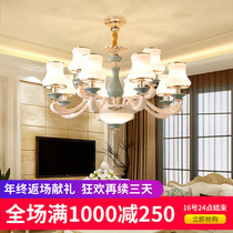 European chandelier living room lamp chandelier simple European restaurant bedroom lamp simple modern atmospheric household lamps 2018 New