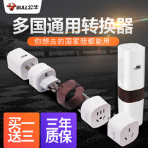 Bull global Universal Universal Conversion Plug Thai German standard European Euro standard Japanese British Standard port converter