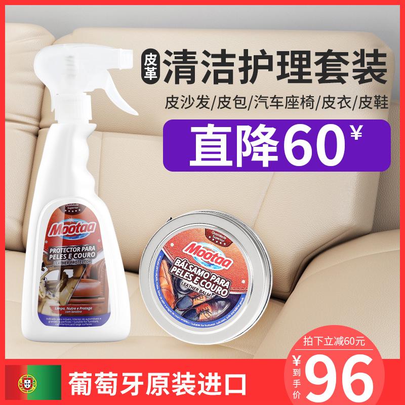 洗皮包包包皮具清洗去污护理剂真皮皮沙发保养油家用皮革清洁剂