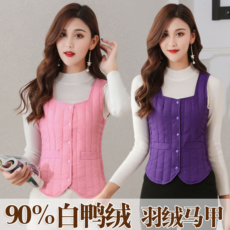Womens down vest autumn and winter wear light and thin waistband small shoulder slim fit mother wears warm tank vest