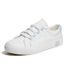 People oriented and all-around small white canvas shoes for female Korean students sports flat sole single shoes, board shoes, casual and breathable sneakers for female