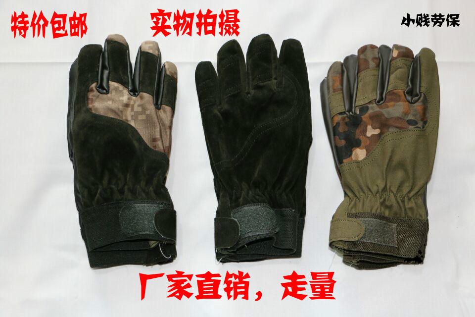 Подлинный выделение 07 перчатки камуфляж перчатки холодный перчатки мужской в перчатки армия фанатов перчатки с дополнительным слоем пуха сохраняющий тепло ветролом