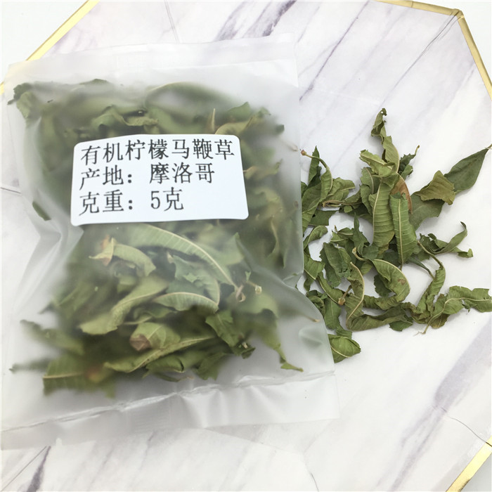 Марокканская Импортированная Травяная Магия Травяная Ритуальная Трава Лимон Вербена 10г Spice