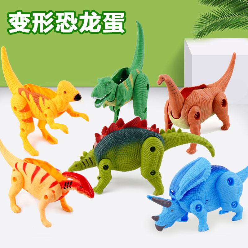 Игрушки с животными Артикул 602684854549