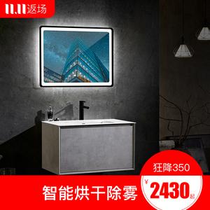 德希顿北欧浴室柜组合卫生间洗漱台洗手脸盆现代实木智能灯除雾镜
