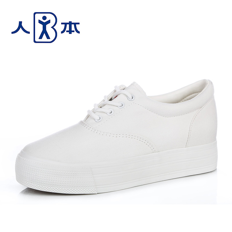 人本帆布鞋女 內增高厚底 鞋女 潮 女鞋鬆糕鞋帆布小白鞋