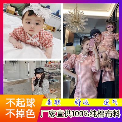 网红中国风一家三口亲子装2020夏格子衬衫全家装婴儿连体童装潮