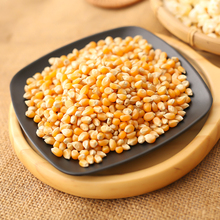 Spherical Popcorn Corn Grain Popcorn Raw Material Popcorn Small Dry Corn Microwave Oven Special Deep-fried Corn Flower 2 Kinds