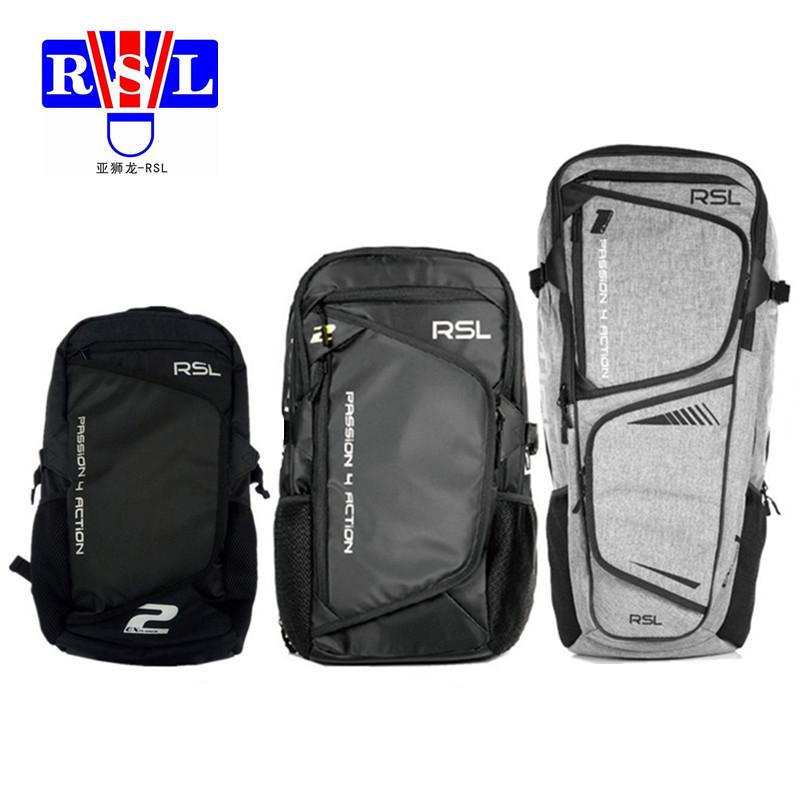 羽毛球包RSL亚狮龙羽毛球拍包RB-933 935 936双肩包旅行运动包