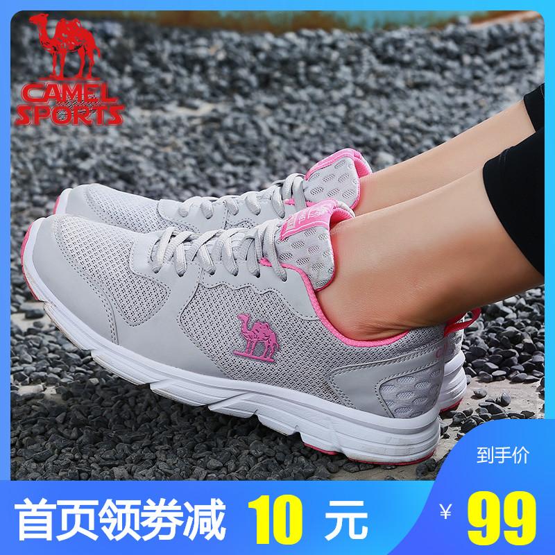 骆驼运动鞋女跑步鞋春夏季透气网面网鞋子黑色休闲男士超轻便跑鞋图片