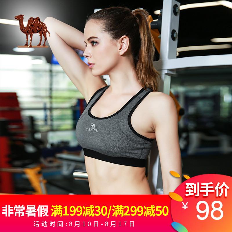 骆驼运动内衣 无钢圈U型文胸 运动背心女跑步瑜伽健身bra美背文胸