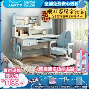 乐仙乐居儿童学习桌实木书桌 小学生家用写字桌椅套装 升降课桌椅