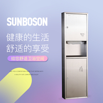 Mall 304 Stainless Steel Two-in-a paper towel box embedded with garbage bucket wipe hand carton carton hanging wall type