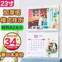 Upgrade and increase version of the 2019-year horizontal personality calendar Custom DIY Calendar calendar book to make baby photo production