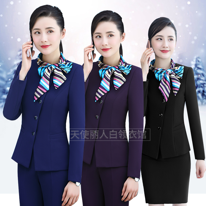 Autumn and winter new hotel front desk cashier catering attendant foot therapy technician cleaning work clothes long sleeve professional suit