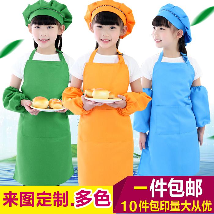 儿童围裙画画衣定制ogo水粉绘画美术室l幼儿园小孩厨师服印字diy