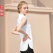 韩版中长款上衣女款百搭职业衬衣领子内搭打底衫背心无袖衬衫纯棉