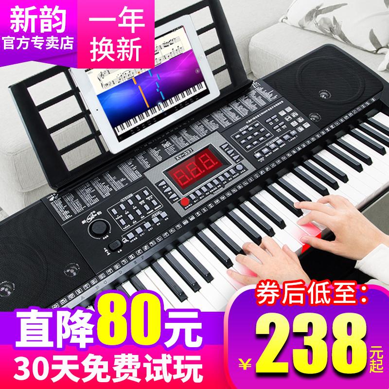 新韵337智能多功能电子琴61键成人初学者入门钢琴幼师教学生仿88