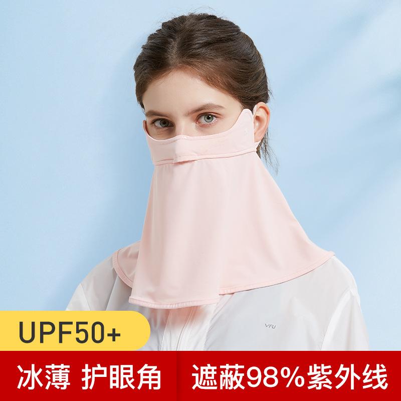 日よけマスク首の目尻を保護します。紫外線を防ぐために、男女のファッション的な夏の薄手の防塵、通気性を高めて、顔全体を遮ります。