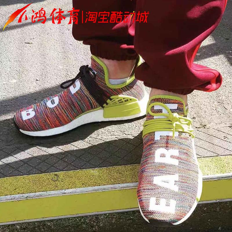 小鸿体育 Adidas x Pharrell HUMAN NMD 菲董 彩虹 跑步鞋 AC7360