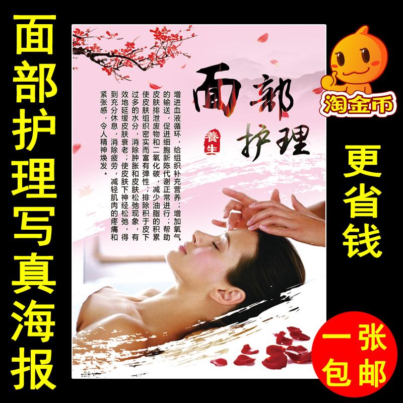Плакаты / Постеры Артикул 592969038851