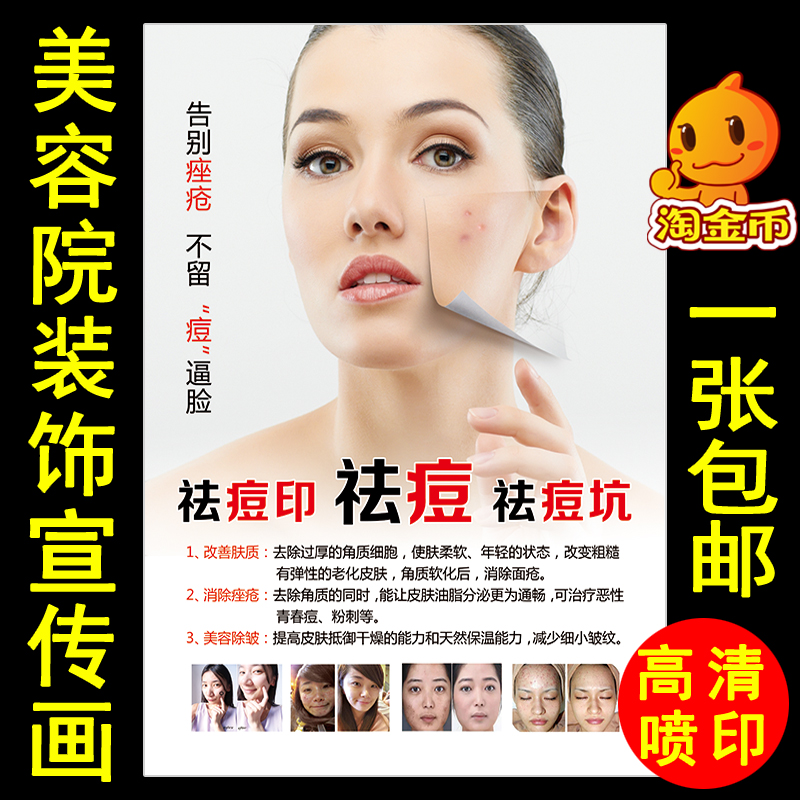 Плакаты / Постеры Артикул 617860023628