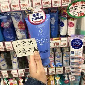 日本资生堂补水泡沫洁面乳霜