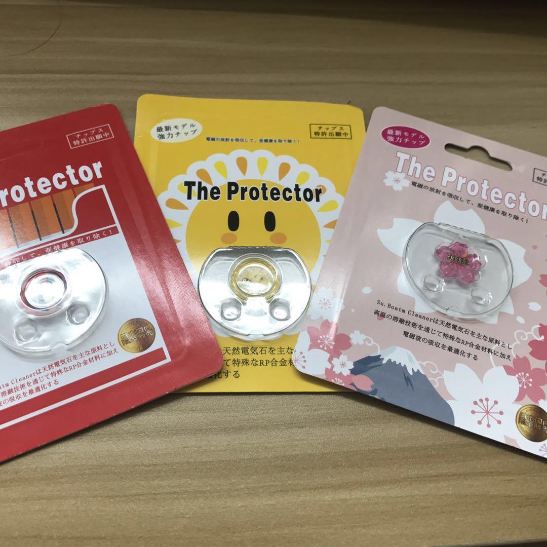 正品日本进口The Protector手机防辐射贴孕妇儿童电脑防辐射贴纸