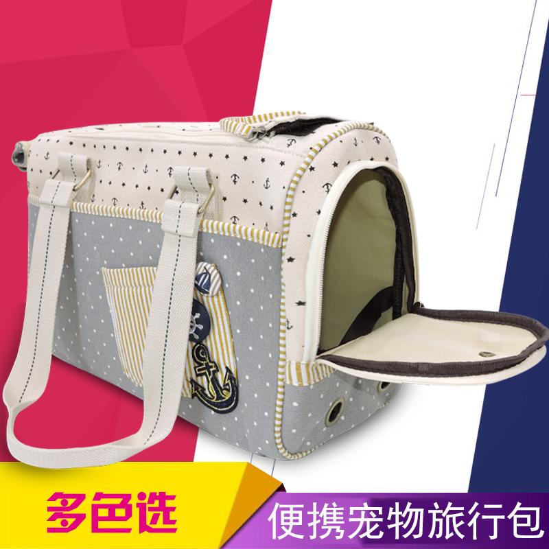 宠物包泰迪外出猫笼便携笼袋子背包(非品牌)