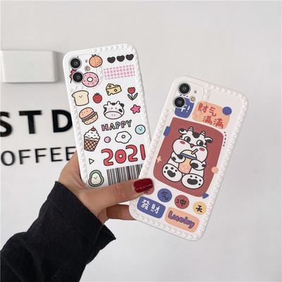 奶茶牛适用苹果11手机壳iphone12promax软6/6p/xr/xsmax/7p/mini