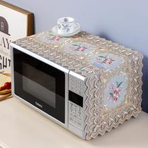 皮罩長方形電暖桌罩桌布防油防水防塵皮套烤火桌子罩套皮墊PU茶幾