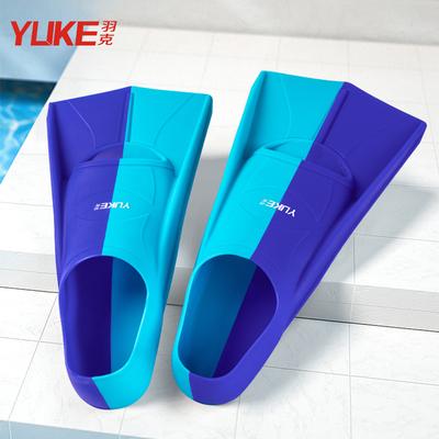 游泳脚蹼男女自由泳蛙泳硅胶短脚蹼成人儿童专业轻便潜水训练脚板